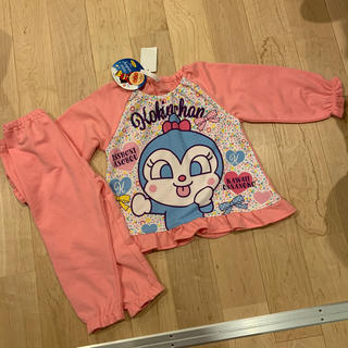 アンパンマン  コキンちゃん パジャマ 長袖 90