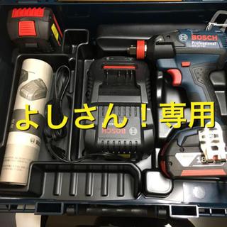 ボッシュ(BOSCH)のボッシュ電動インパクト(工具)