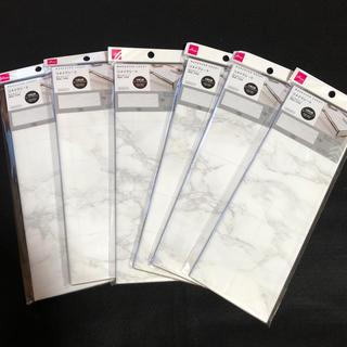 ダイソー リメイクシート 大理石 スーパーホワイト 44枚(型紙/パターン)