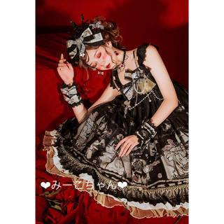 アリスアンドザパイレーツ(ALICE and the PIRATES)のLittle Mermaid・Myra  JSKフルセット しゅくれどーる (ひざ丈ワンピース)