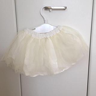 プティマイン(petit main)のプティマイン チュールスカート 80cm(スカート)