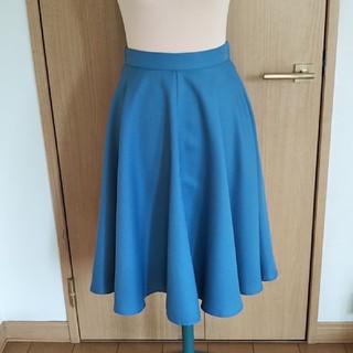 エムケーミッシェルクラン(MK MICHEL KLEIN)のミッシェルクラン 水色のスカート(ひざ丈スカート)