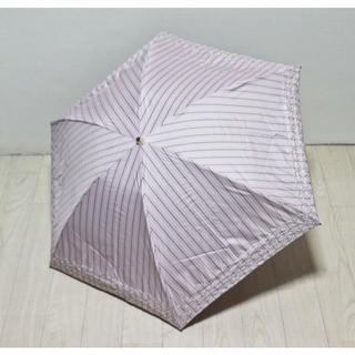 アンテプリマ(ANTEPRIMA)の新品【アンテプリマ】フィオーリ刺繍ストライプ 晴雨兼用 折りたたみ傘(傘)