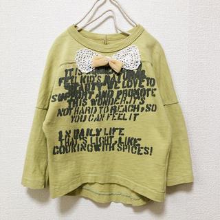 ゴートゥーハリウッド(GO TO HOLLYWOOD)のGo to Hollywood/ゴートゥーハリウッド/ロングTシャツ(Tシャツ/カットソー)