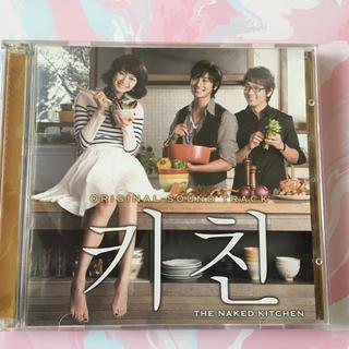 韓国映画 キッチン OST&DVD お値下げいたしました(映画音楽)