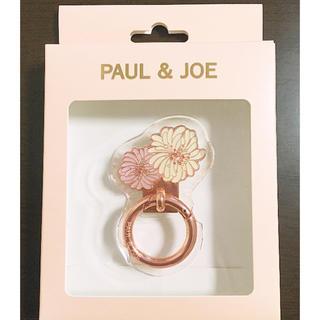 ポールアンドジョー(PAUL & JOE)のPaul & JOE スマホリング 新品未使用 値下げ(その他)