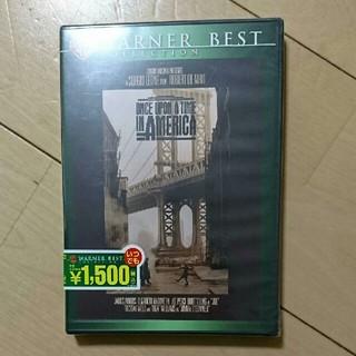 【新品未開封】『ワンス・アポン・ア・タイム・イン・アメリカ』DVD(外国映画)