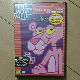 【新品未開封】『THE PINK PANTHER ピンク・パニック編』(アニメ)