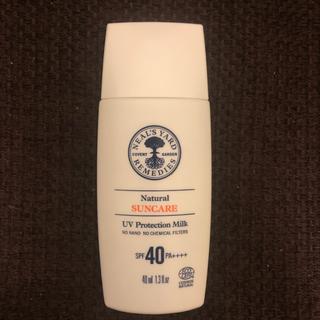NEAL'S YARD - セール中 ニールズヤード UVプロテクションミルク