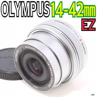 オリンパス(OLYMPUS)のオリンパス OLYMPUS M.ZUIKO DIGITAL 14-42mm EZ(レンズ(単焦点))