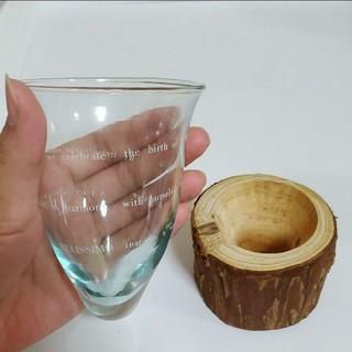 フェリシモ(FELISSIMO)のポエムオンザグラス FELISSIMO フェリシモ 6個(グラス/カップ)