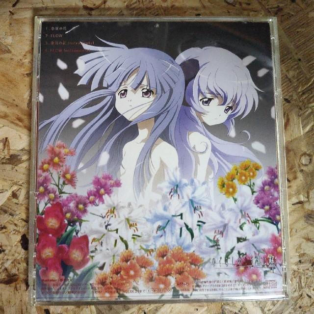 マンガ 奈落 の 花