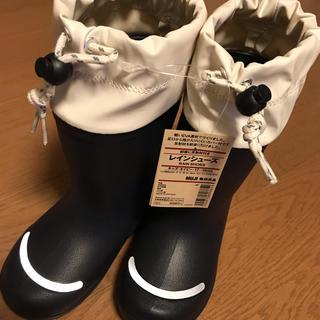 ムジルシリョウヒン(MUJI (無印良品))の【kayo様専用】無印良品 レインブーツ キッズ17-18cm(長靴/レインシューズ)