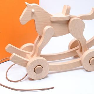 エルメス(Hermes)のHERMES エルメス 引き木馬 木 おもちゃ 置物 インテリア 限定 正規(知育玩具)