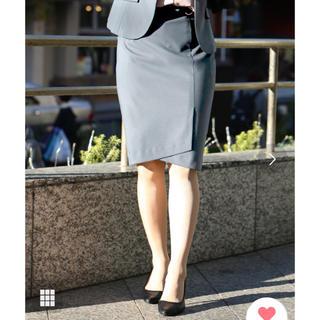 Astoria Fleure キャリーマン バックル付きタイトスカート グレー