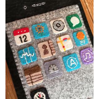 iPhone6・6s(刺繍アイコン)(スマホケース)