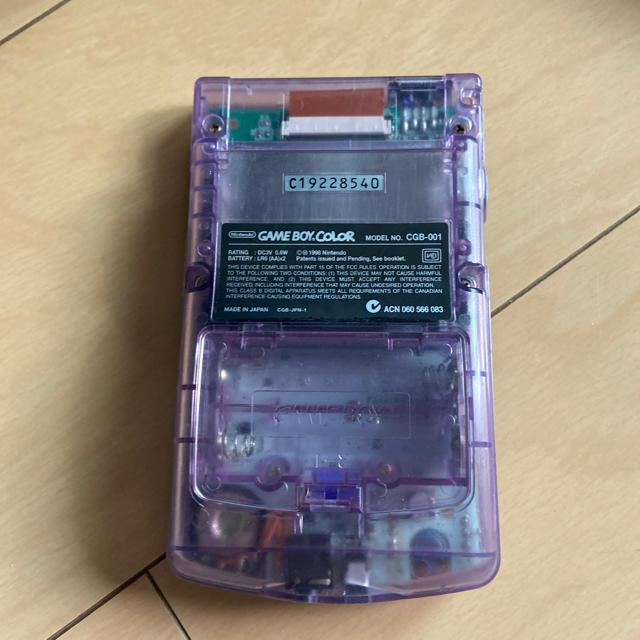 ゲームボーイ(ゲームボーイ)のゲームボーイ セット エンタメ/ホビーのゲームソフト/ゲーム機本体(携帯用ゲームソフト)の商品写真