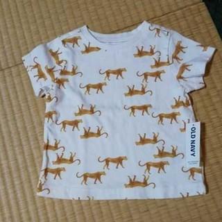 Old Navy - 新品 オールドネイビー ベビー Tシャツ 65 男の子 タグ付 値引き不可