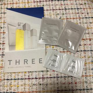 スリー(THREE)のTHREEとIPSA サンプル3点セット(サンプル/トライアルキット)