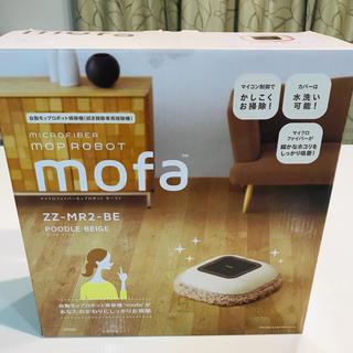 値下げ中 掃除ロボット mofa モーファ CCP ZZ-MR2-BE(掃除機)