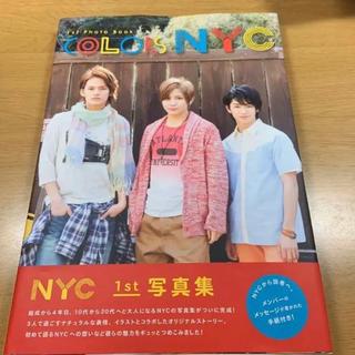 エヌワイシー(NYC)のNYC COLORS : 1st Photo Book(アイドルグッズ)