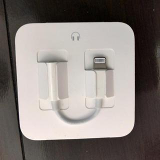 アップル(Apple)のT♡M様専用iPhone. 純正 イヤホン 変換アダプター(変圧器/アダプター)