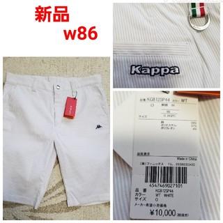 Kappa - 新品メンズkappaゴルフウェアハーフパンツ