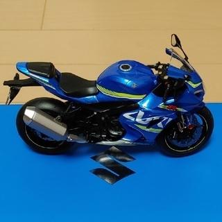スズキ(スズキ)のSola様専用GSX-R1000R 1/12 ダイキャストモデル(模型/プラモデル)