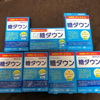 アラ(ALA)の糖ダウン アラプラス 150日分(その他)