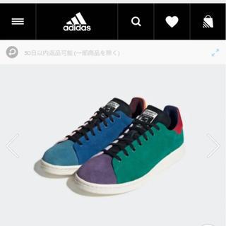 アディダス(adidas)の定価以下 スタンスミス マルチカラー(スニーカー)