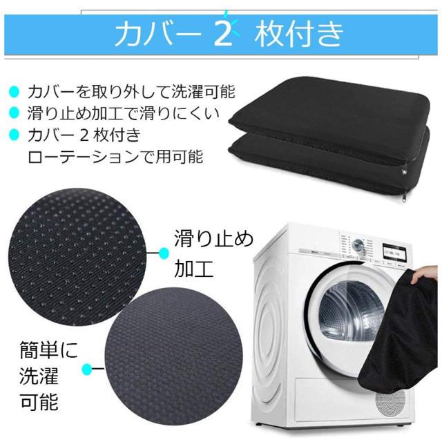 ゲル クッション ニトリ ニトリネット【公式】 家具・インテリア通販