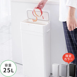 密閉式 ゴミ箱 seals 25L(ごみ箱)