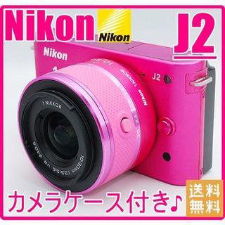 ニコン(Nikon)のNikon ニコン J2 純正ピンクカメラケース付き♪ コンパクトミラーレス♪(ミラーレス一眼)