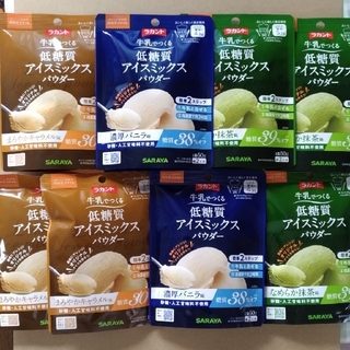 サラヤ(SARAYA)のラカント アイスミックス 8袋 低糖質 ダイエット(菓子/デザート)