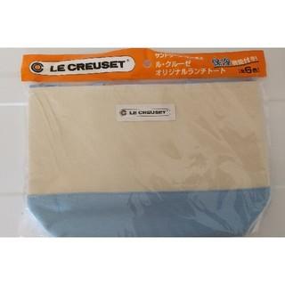 ルクルーゼ(LE CREUSET)のル・クルーゼ 保冷バッグ(トートバッグ)