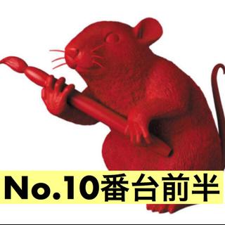 LOVE RAT(RED Ver.) MCT TOKYO バンクシー(フィギュア)