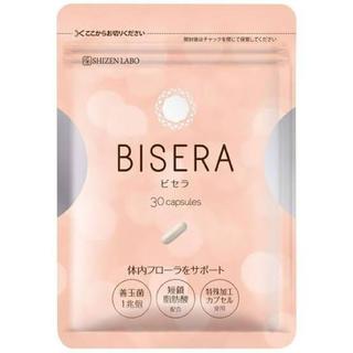 ビセラ(ダイエット食品)