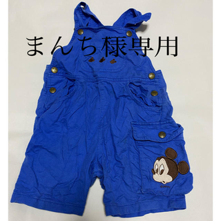 ディズニー(Disney)の☆Disney☆オーバーオール95男の子ブルー(パンツ/スパッツ)