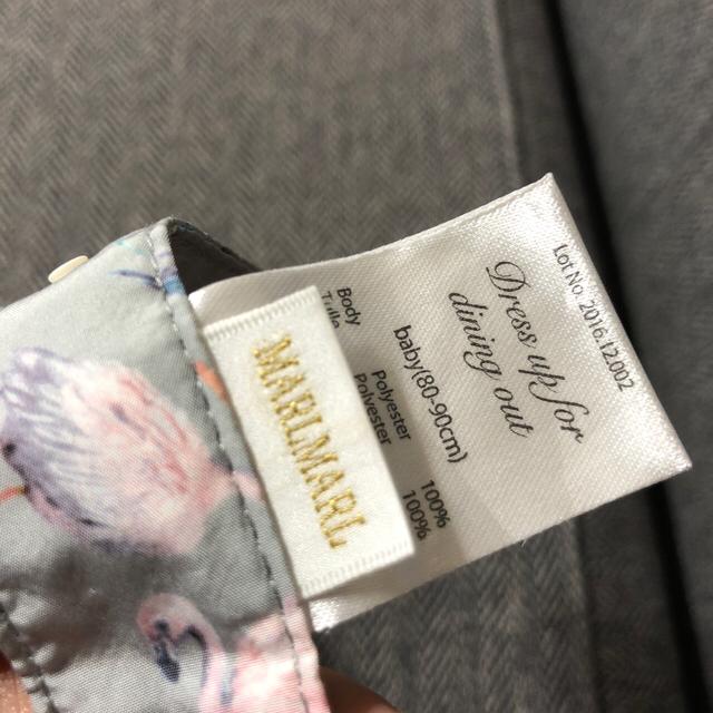 Bonpoint(ボンポワン)のMARLMARL エプロン 美品 キッズ/ベビー/マタニティの授乳/お食事用品(お食事エプロン)の商品写真