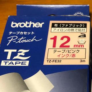 ブラザー(brother)のピータッチ テープ(オフィス用品一般)