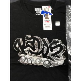 ユニクロ(UNIQLO)の【新品】UNIQLO ユニクロ UT KAWS カウズTシャツ XSサイズ(Tシャツ/カットソー(半袖/袖なし))