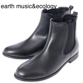 アースミュージックアンドエコロジー(earth music & ecology)の本日限定値下 23黒 サイドゴア ブーツ(ブーツ)