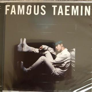 シャイニー(SHINee)のTaemin Famous (K-POP/アジア)