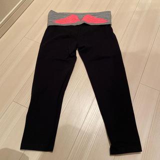 ヴィクトリアズシークレット(Victoria's Secret)の新品未使用 ヴィクトリアシークレット トレーニングパンツ(ヨガ)