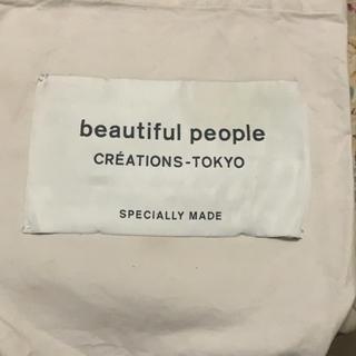 ビューティフルピープル(beautiful people)のbeautifulPeople トートバッグ(トートバッグ)