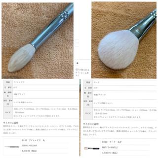 白鳳堂 - 白鳳堂 チークブラシ B110 【美品】