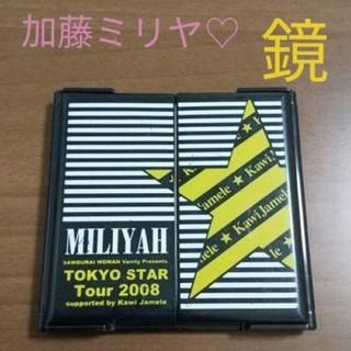 カウイジャミール(KAWI JAMELE)の激レア♡加藤ミリヤ TOKYO STAR Tour2008 鏡(ミュージシャン)