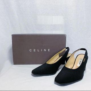 セリーヌ(celine)の【イタリア製】CELINE セリーヌ ヨットローファー パンプス レディース(ハイヒール/パンプス)