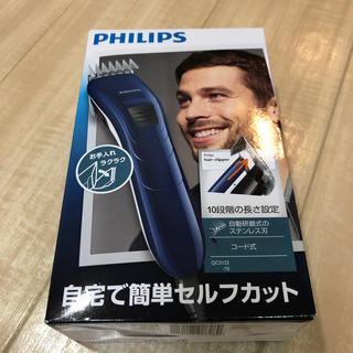 フィリップス(PHILIPS)のPHILIPS ヘアカッター QC5125/15(メンズシェーバー)