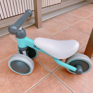 アイデス(ides)のD-bike mini(三輪車)